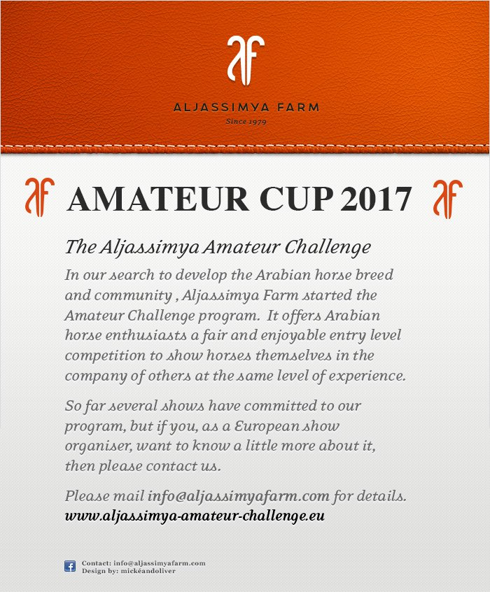 AMATEUR CUP 2017 - The Aljassimya Amateur Challenge